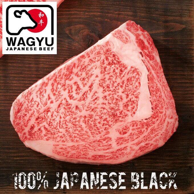 Japansk Ribeye Steak. FuldblodsWagyu A4. Mbs 8-9