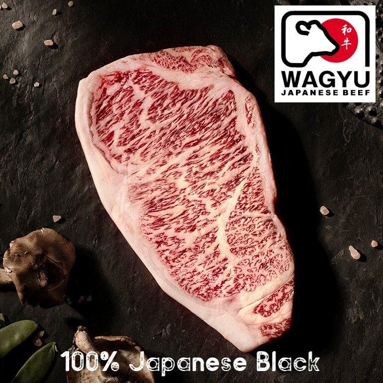 Japansk Striploin stykke. FuldblodsWagyu A5. Mbs 10
